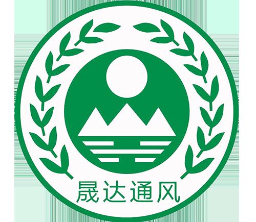 天津市科达通风管道工程有限公司